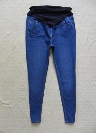 Стильные джинсы скинни для беременных next, 14 размер.