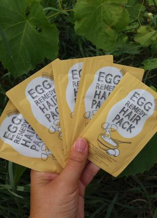 Яичная восстанавливающая маска для волос too cool for school egg remedy hair pack