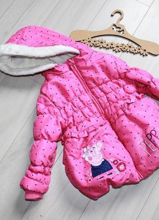 Куртка теплая демисезонная на 1-2 года george