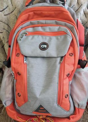 Рюкзак школьный cfs