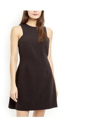 Платье сарафан трапеция h&m