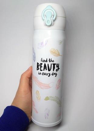 Термос термокружка перья beauty термочашка, белый, 500 мл
