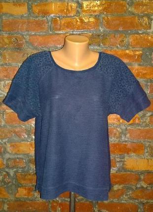 Блуза топ кофточка прямого кроя большого размера papaya