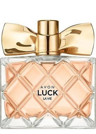 Розпродаж!!! парфумна вода avon luck la vie 50 мл суперціна!!!