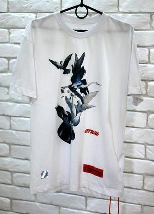 Футболка heron preston birds стиль