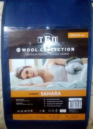 Одеяло с верблюжьей шерстью тм теп