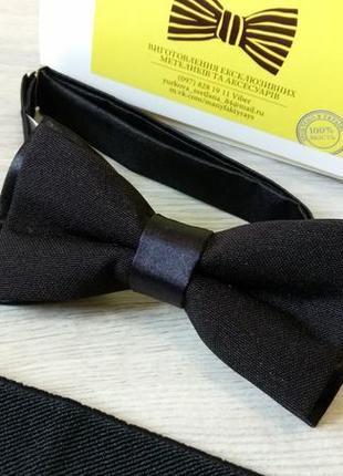 Стильный галстук бабочка в чёрном цвете. метелик.