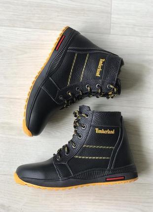 Зимние кожаные ботинки на шерсти