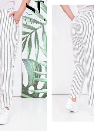 Классические брюки,штаны,завышенная талия,от  бренда c&a,1+1+1=4 на весь товар