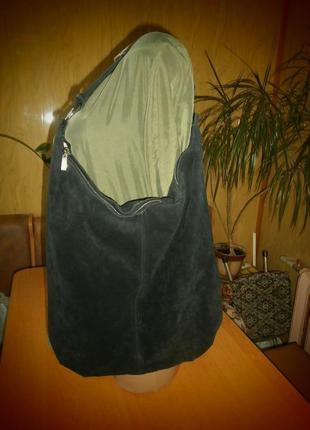 Мегабольшая сумка