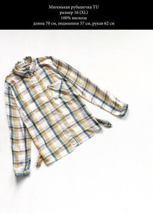 Мягенькая вискозная сильная рубашка в клеткуразмер xxl
