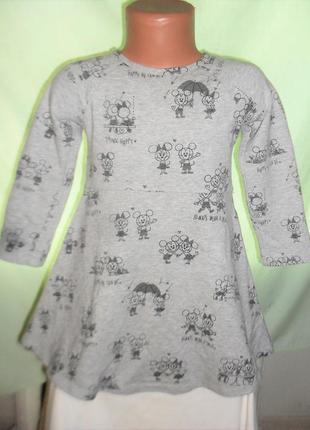 Теплое платье на 4годика