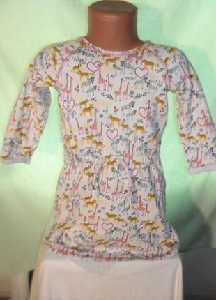 Свитшотное теплое платье на 3годика