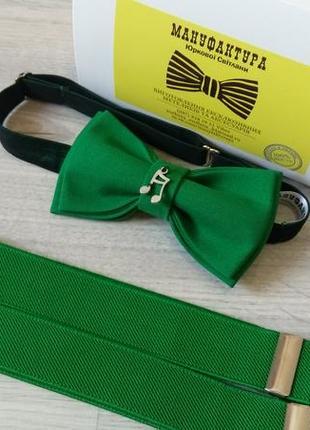 Яркий зеленый галстук бабочка. метелик с ноткой.