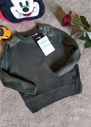 Крутой новый свитер для маленького джентельмена. impidimpi, германия.