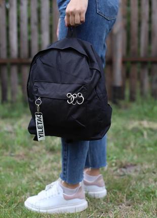 Новый черный рюкзак унисекс с пирсингом