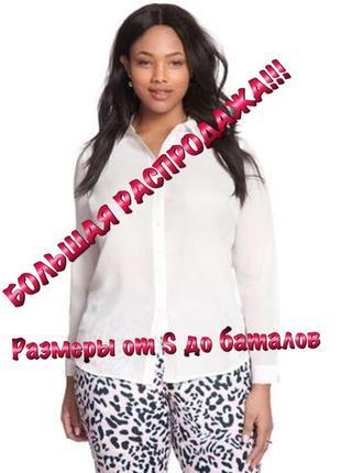 Большой выбор блуз рубашек / нарядная блуза с оригинальной спинкой