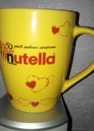 Фирменная желтая чашка nutella