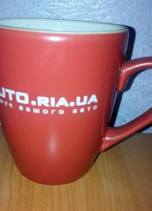 Фирменная красная чашка auto.ria.ua