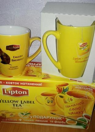 Фирменный набор желтых чашек lipton