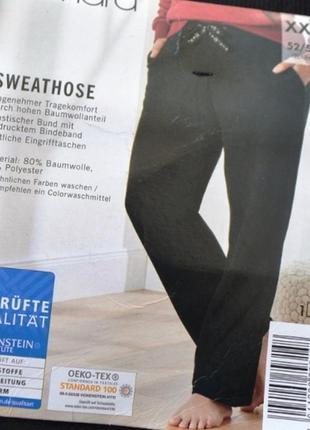 Утепленные спортивные штаны с начесом xl 48/50 и xxl 52/54