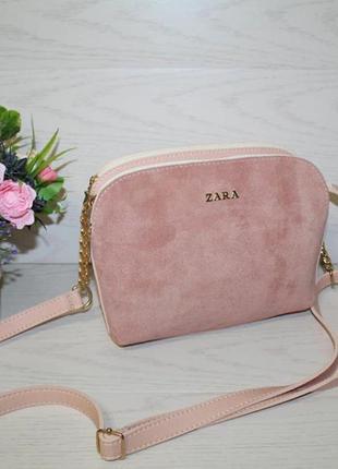 Пудровая сумочка из натуральной замши