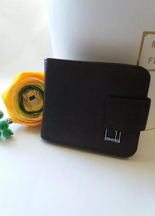 Мужской кошелек кожа кожаный портмоне из кожи