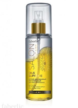 Питательный двухфазный спрей для всех типов волос «ценные масла» salon сare