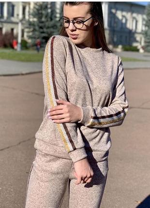 Скидка!!!женский теплый костюм с лампасами