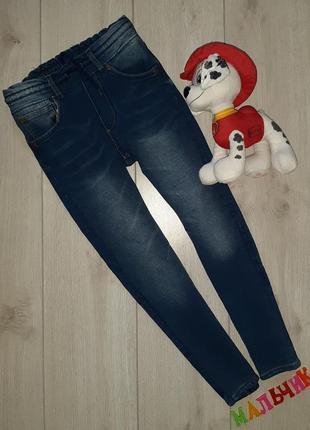 Трикотажные штаны н&м 9 лет , рост 134 см