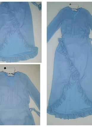 Длинное нарядное платье wander  lust