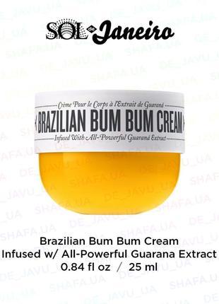 Увлажняющий крем для эффекта сияния кожи sol de janeiro brazilian bum bum cream guarana
