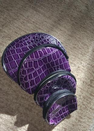 Косметичка фиолетовая
