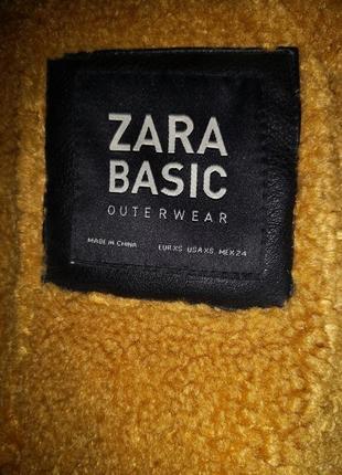 Удлинённая куртка косуха оверсайз дублёнка zara9 фото