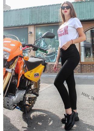 Черные джинсы скинни с высокой посадкой