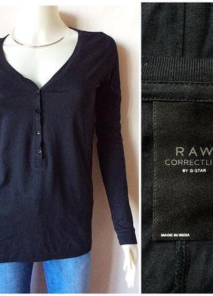 G-star raw  темная синяя майка с длинными рукавами из модала и котона