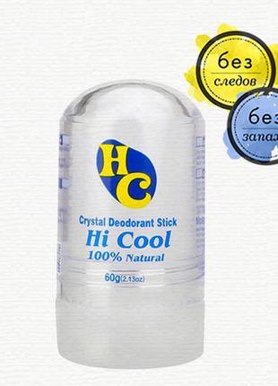 Натуральный дезодорант кристалл, 60 гр