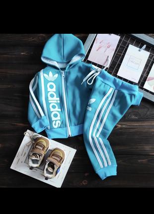 Костюм спортивный детский adidas nike  голубой штаны кофта