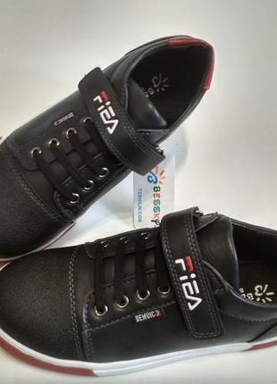 Спортивные туфли - кеды