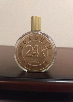 Оригинальный парфюм от cortes