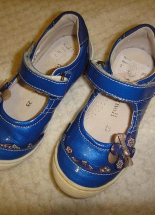 Romagnoli итальянские кожаные туфли балетки