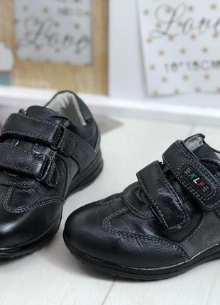 Шкіряні кросівки - туфлі з супінатором