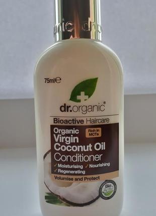 Dr organic virgin coconut oil кондиционер