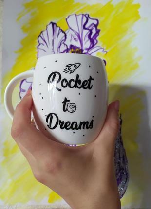 """Чашка """"штуки"""" подарочная мотивирующая"""