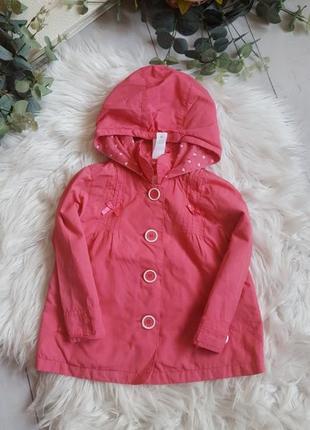 Розовая ветровка, демисезонная куртка