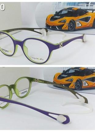 Очки спортивная оправа детская для малышей 180 с силиконовом шнурком