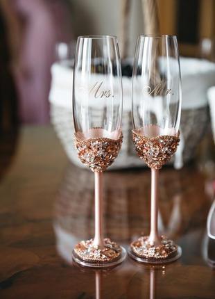 Неймовірні дизайнерські бокали для наречених mr. & mrs.
