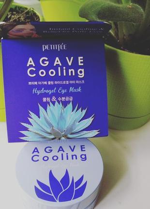 Гидрогелевые патчи для глаз с экстрактом агавыpetitfee agave cooling hydrogel eye mask