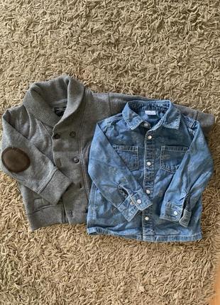 Теплий светрик та джинсова сорочка