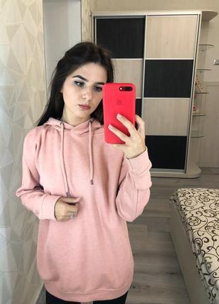 Нежно-розовое худи с капюшоном оверсайз удлиненное